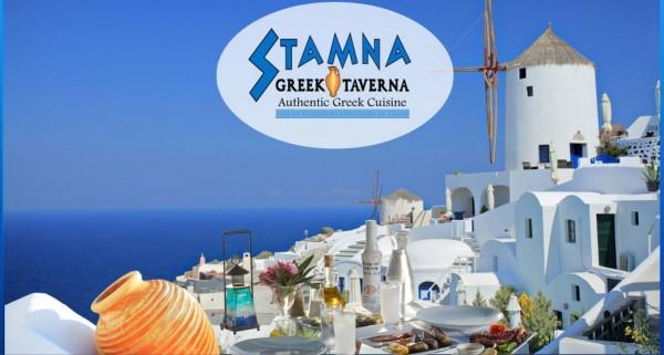 Stamna Greek Taverna Authentic Greek Cuisine