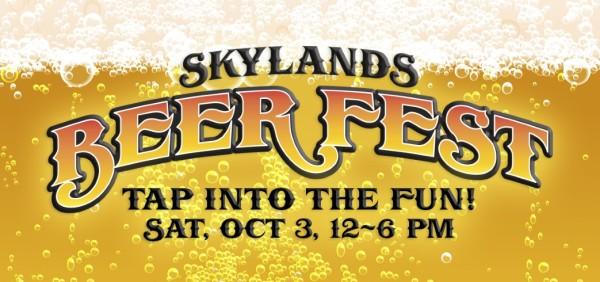 Skylands Stadium Beer Fest October 3