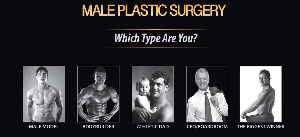 male-plastic-suurgery