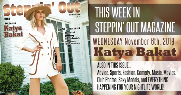 SteppinOutWebCoverNov19