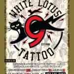 p007-WhiteLotus